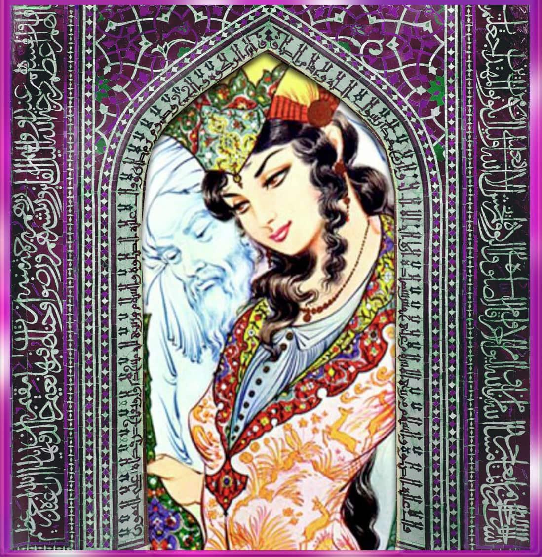 Hafez19