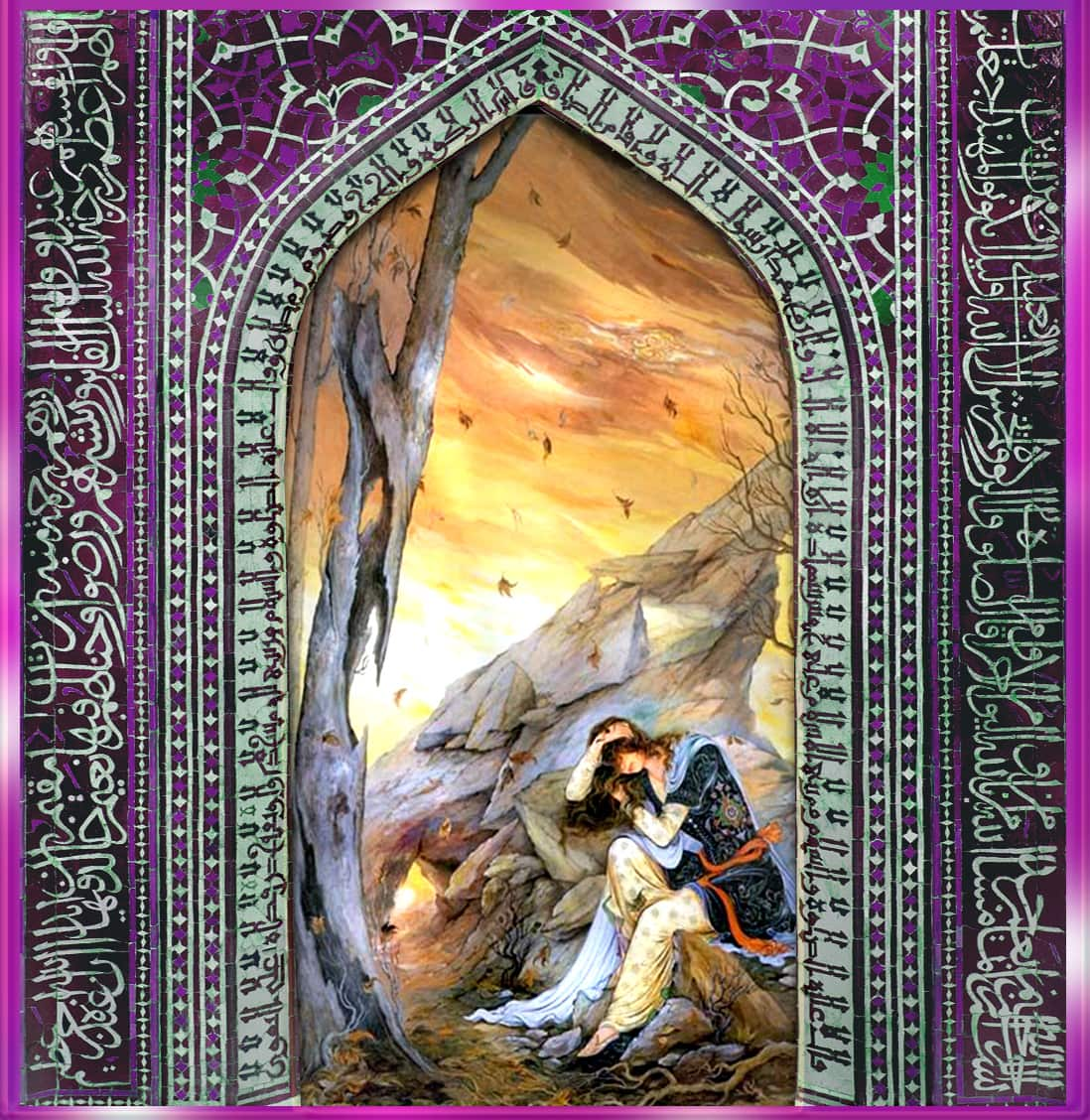 Hafez21
