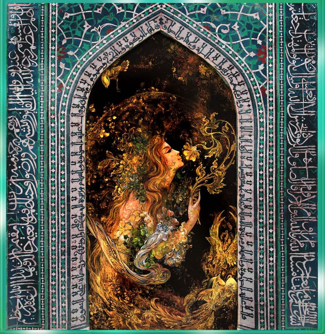 Hafez22