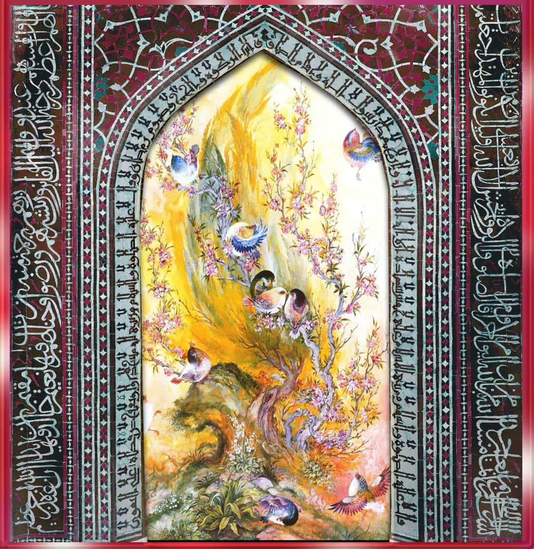 Hafez31
