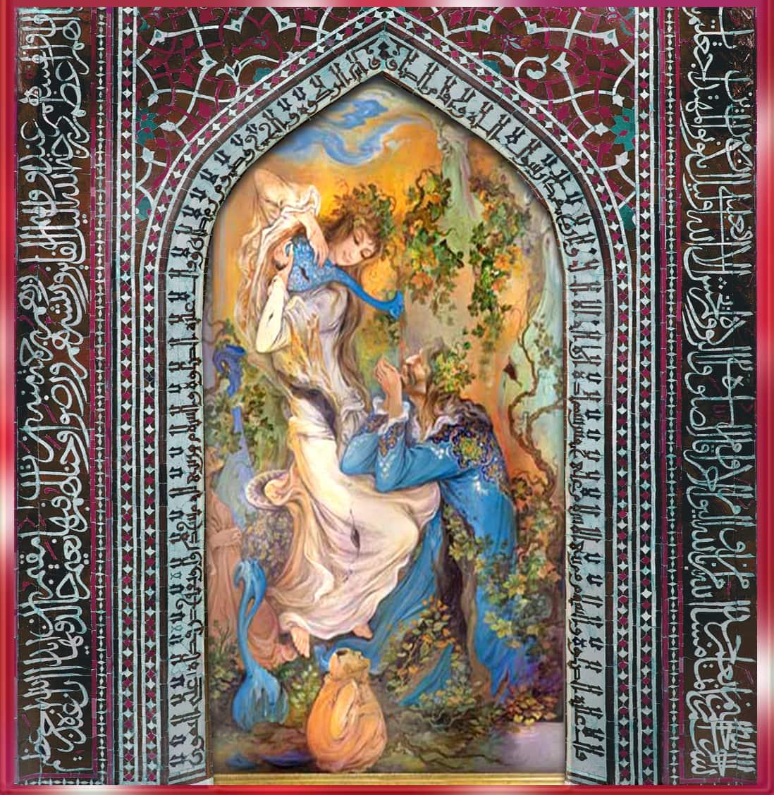 Hafez32