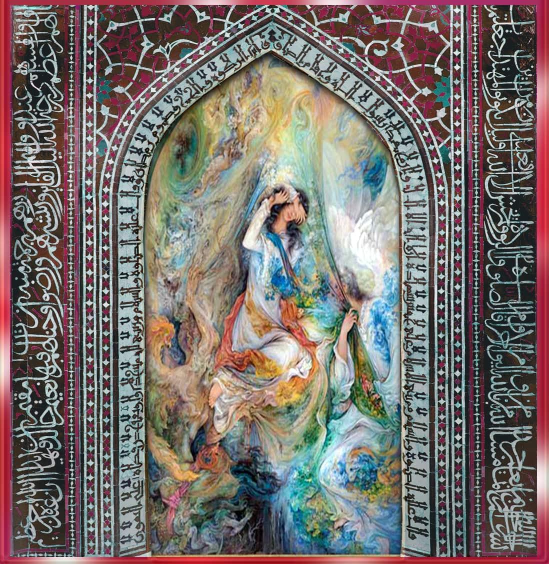 Hafez33
