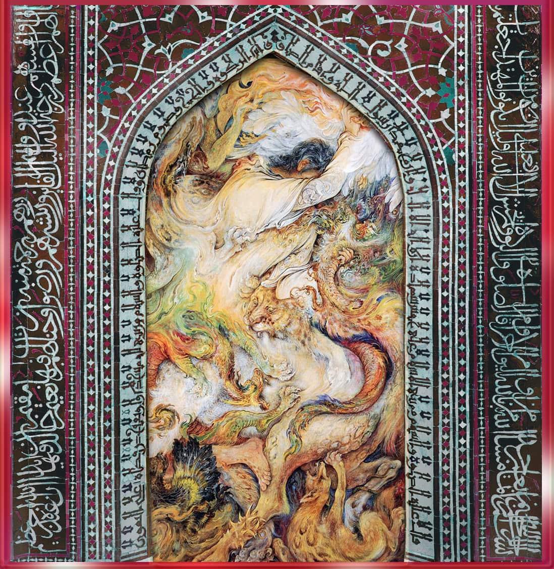 Hafez36