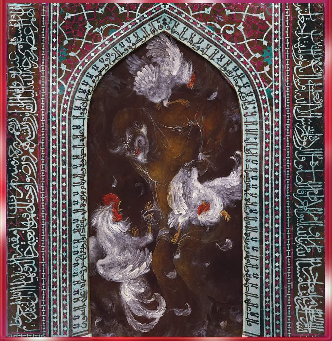Hafez38